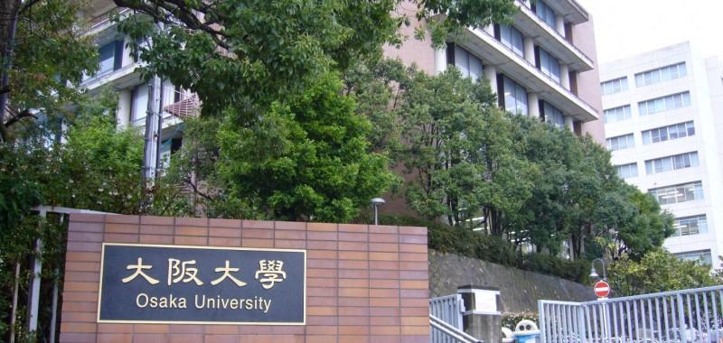 第17回大阪大学
